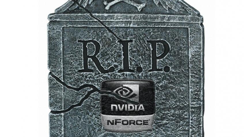 NVIDIA официально отказалась от чипсетного бизнеса