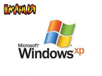 Windows XP SP3: почти Vista...
