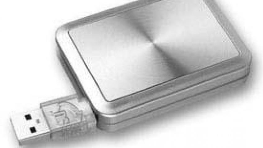 Серебряная портативность