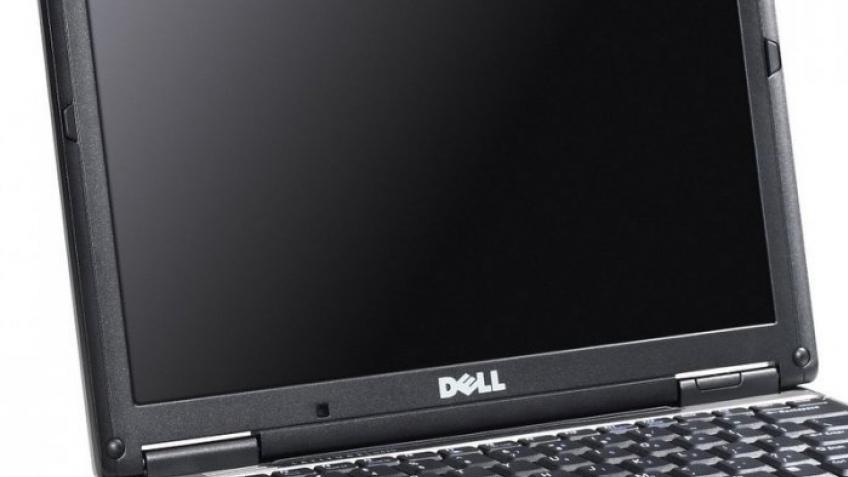 Бизнес-ноутбук от Dell