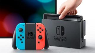 Взломавший сервера Nintendo хакер признал себя виновным