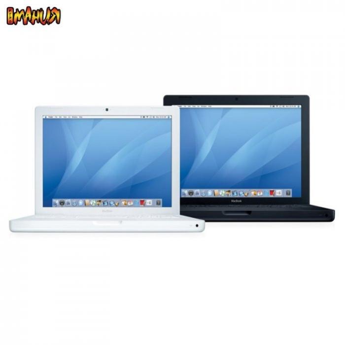 Малыш MacBook