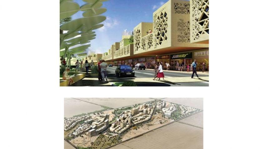 ОАЭ построят город-бархан