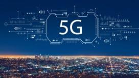 Появилось предложение отдать под 5G телевизионные частоты