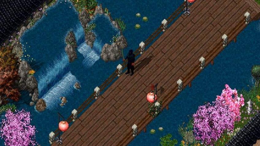 Самурайская Ultima Online
