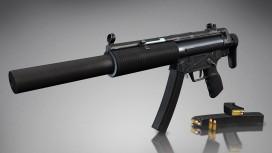 В CS:GO добавили легендарный MP5