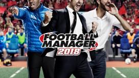 Футболисты в Football Manager 2018 смогут объявлять себя геями