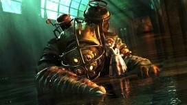 Прошел слух о сборнике игр BioShock для современных консолей