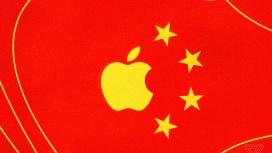 Дракон победил — Apple удалила приложение, используемое протестующими Гонконга