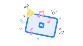 «ВКонтакте» обновила приложение для iPad впервые за пять лет