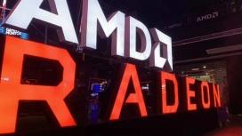 AMD до конца года улучшит свои видеокарты