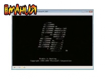 Windows7 и мини-исходники