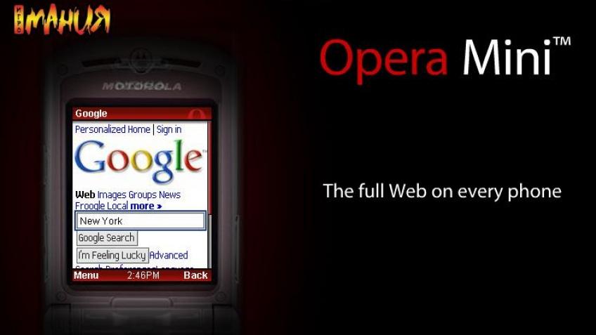 Мобильная опера 2