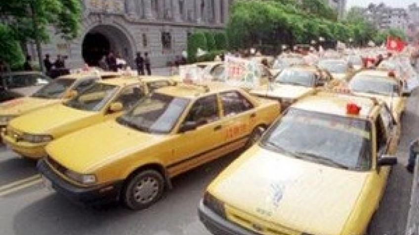 Тайваньские машины такси получили поддержку WiMAX