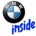 Баварские Моторы Inside