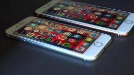 Утечка: новый бюджетный смартфон Apple не будет называться iPhone9
