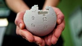 Wikipedia исполнилось15 лет