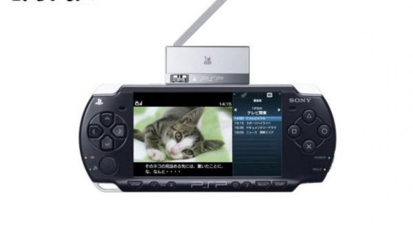 Sony PSP обзаведется ТВ-тюнером