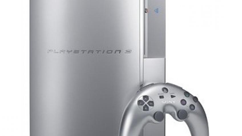 Урезанное количество PlayStation3