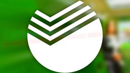 «Сбербанк» станет игровым издателем для консолей