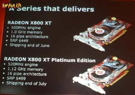 Еще о Х800 PCI-E