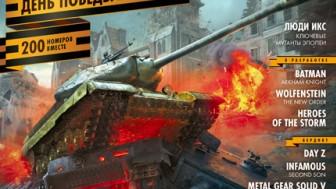 Игромания №5/2014 (юбилейный выпуск) уже в продаже!