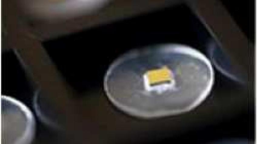 Bluetooth-лекарства проберутся в наши тела?