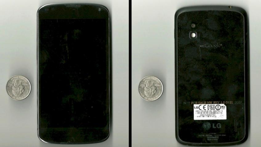Прототип LG Nexus 4 нашелся в калифорнийском баре