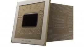 Анонсирован китайский процессор Zhaoxin KaiXian KX-6000 на архитектуре x86
