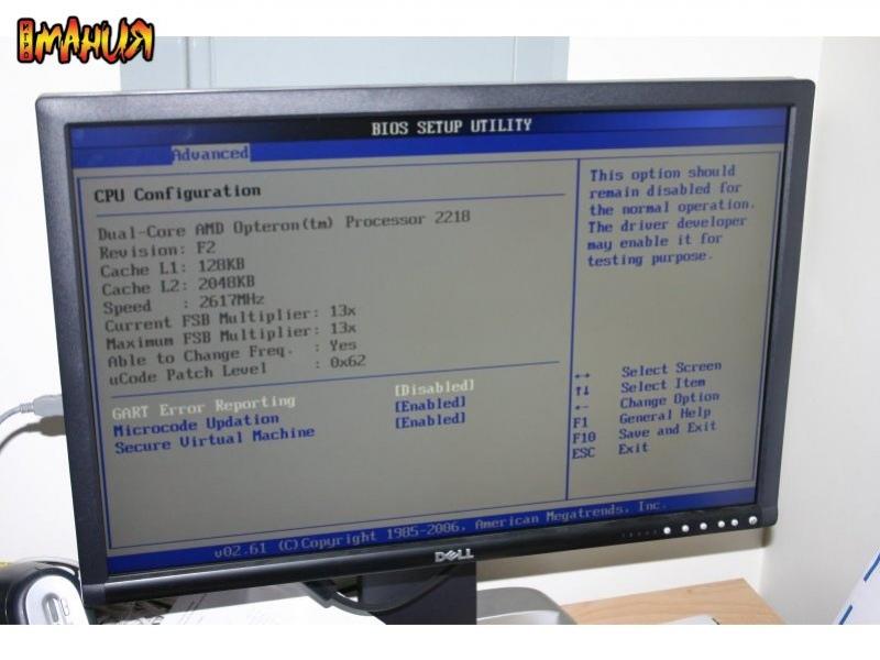 QuadFX c процессором Opteron