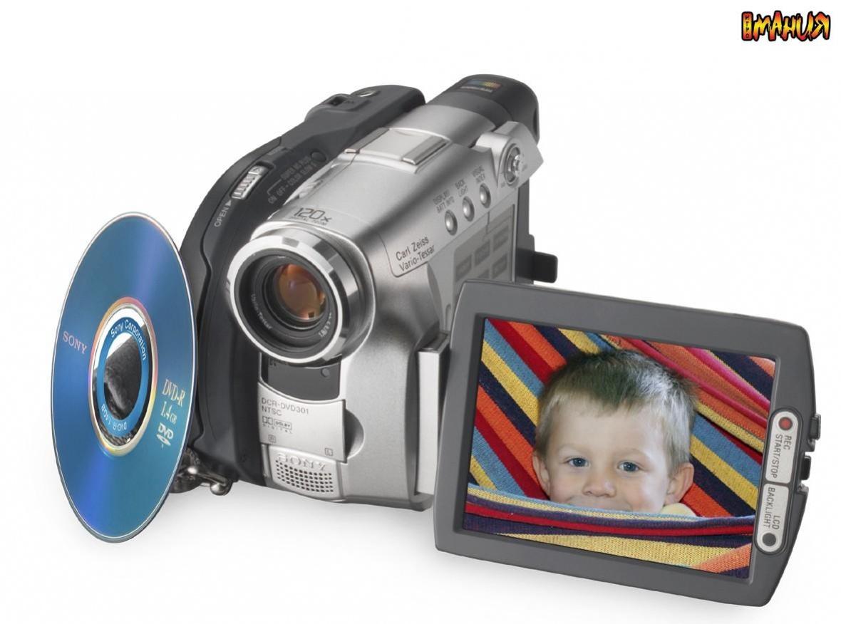 В семействе видеокамер DVD Handycam пополнение!
