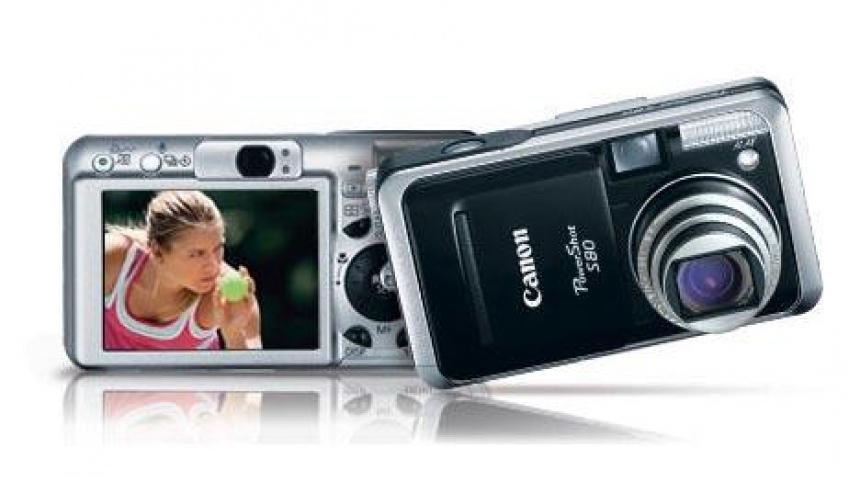 Всем камерам камера...