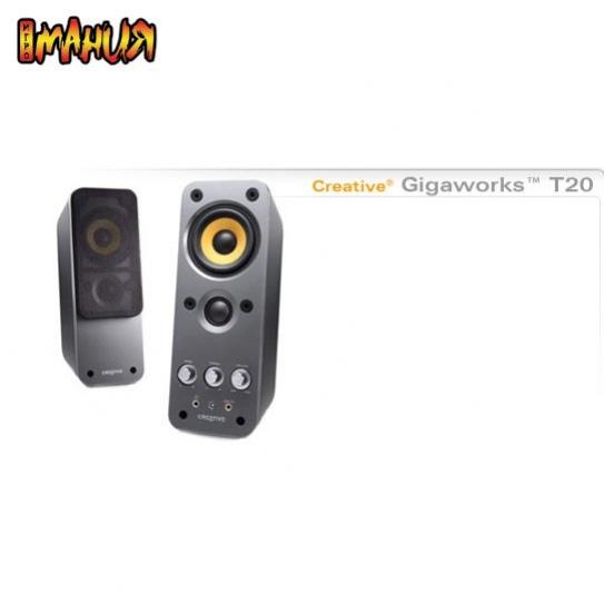 Дешевый GigaWorks