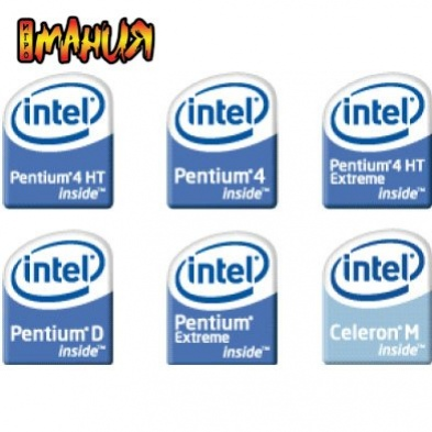 Intel больше не Inside