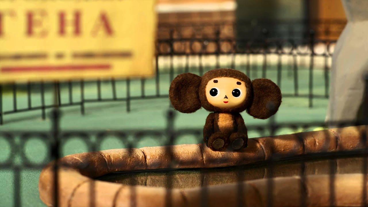 Новый полнометражный мультфильм про Чебурашку выйдет в 2023 году