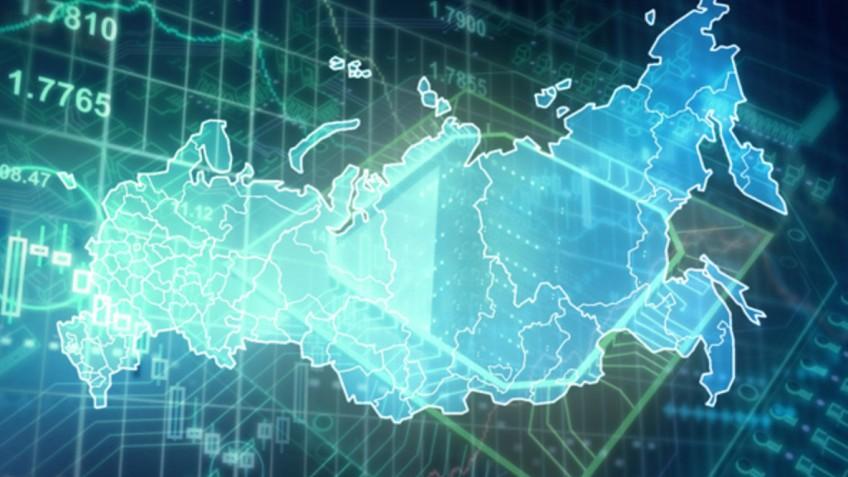 Развитием российского киберспорта займётся ресурсный центр Минкомсвязи