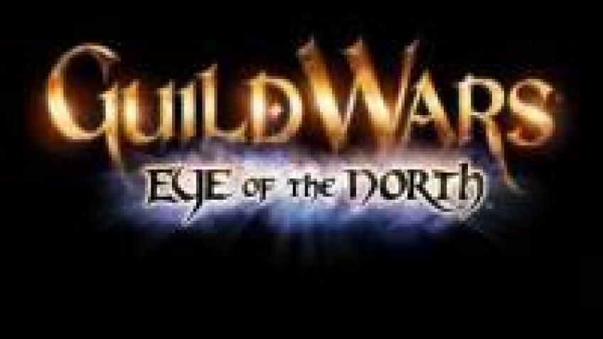 Подземелья Guild Wars ждут героев