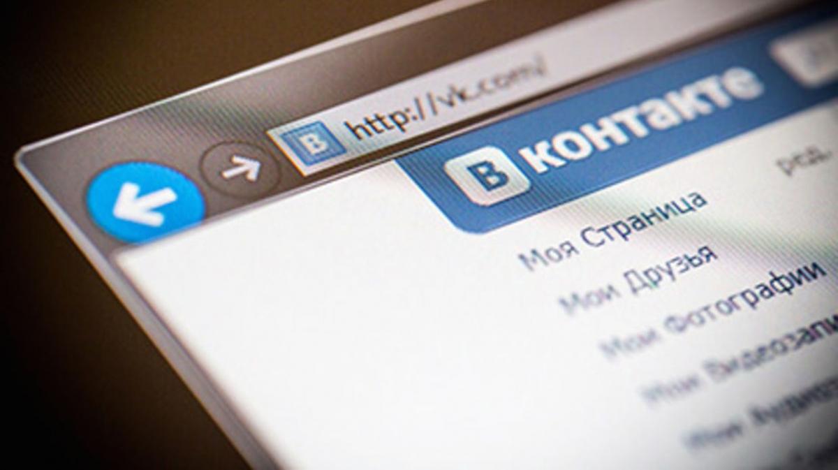 Во «ВКонтакте» теперь можно скачать копию своих данных