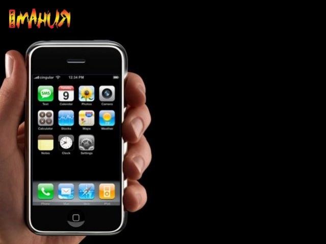 Предрелизные изменения iPhone