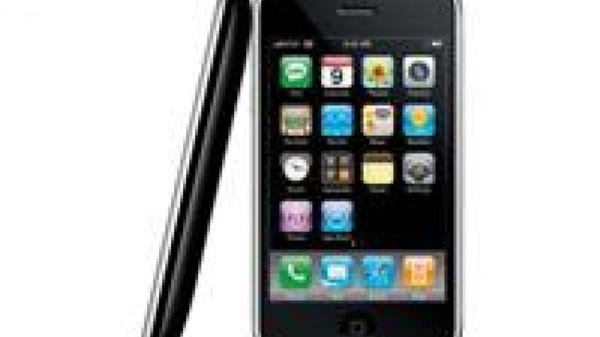 Apple может готовить iPhone c выдвижной клавиатурой