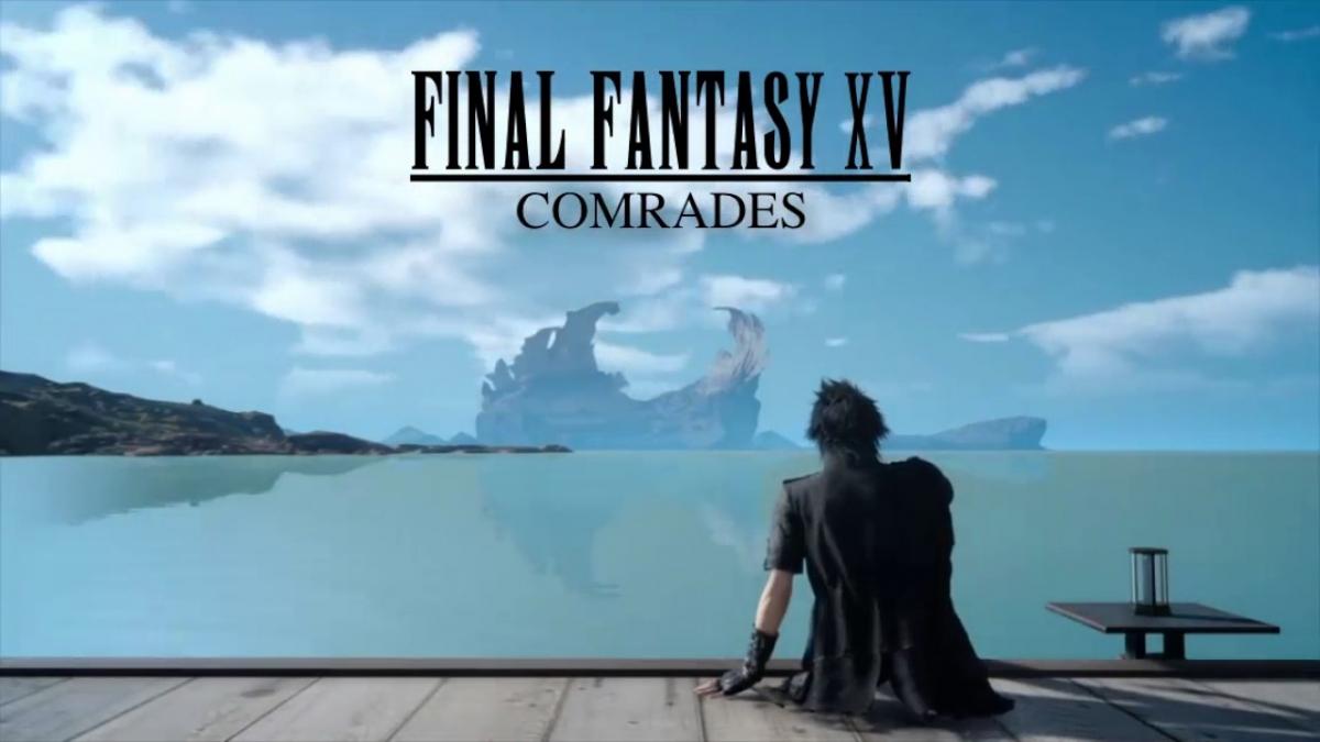 В Final Fantasy XV появится мультиплеер