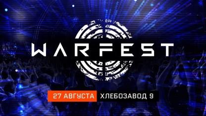 В Москве пройдет новый фестиваль поклонников поп-культуры и компьютерных игр