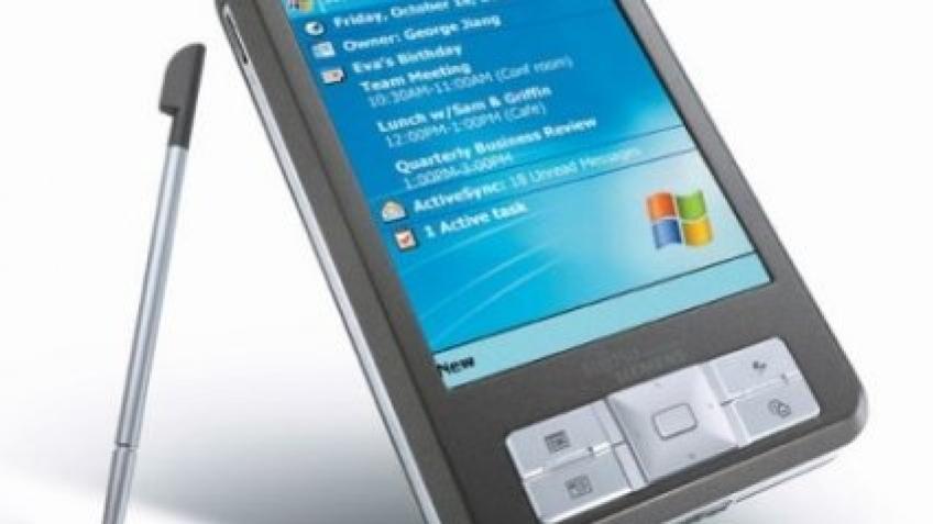 Пополнение среди Pocket PC