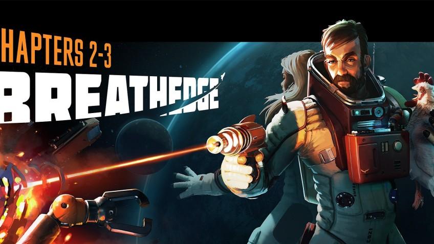 Наконец состоялся релиз второй и третьей глав для Breathedge