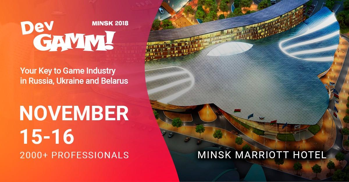 В Минске 15–16 ноября пройдёт конференция разработчиков игр DevGAMM