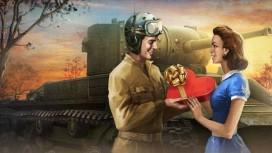 Wargaming проводит акцию ко Дню святого Валентина