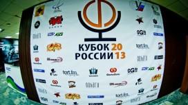 Финалы киберспортивного Кубка России пройдут в субботу