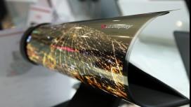 СМИ: Lenovo готовит 13-дюймовый гибкий планшет