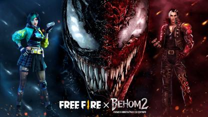 В Free Fire проходит событие, посвящённое премьере «Венома 2»