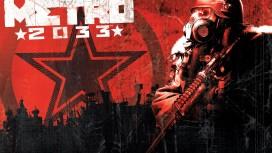Продюсер «50 оттенков серого» займется экранизацией «Метро 2033»